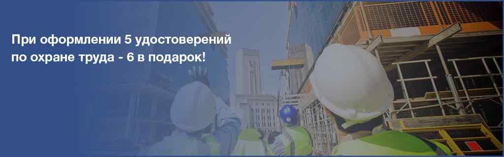 обучение и аттестация персонала на 2 группу по электробезопасности